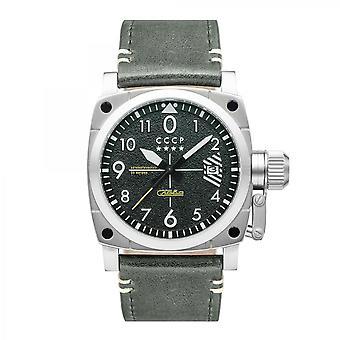 CCCP CP-7052-04 Watch - Men's GUREVICH Watch