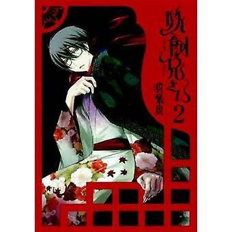Wezens verhuur winkel Vol. 2 door Shin Mashiba - 9781626927360 boek