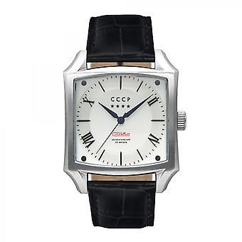 CCCP CP-7054-02 Watch - Men's SPASSKAYA Watch