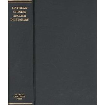 Chinese-English Dictionary Rev American Ed