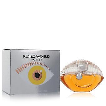 Kenzo World Power Eau De Parfum Spray By Kenzo 2.5 oz Eau De Parfum Spray