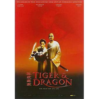 Crouching Tiger Hidden Dragon (German) Original Cinema Poster