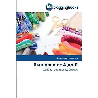 Vyshivka OT a Do YA by Kolpakova Aleksandra