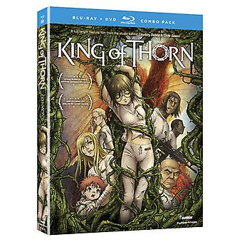 King of Thorn [BLU-RAY] USA import