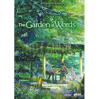 Garden of Words [DVD] USA import