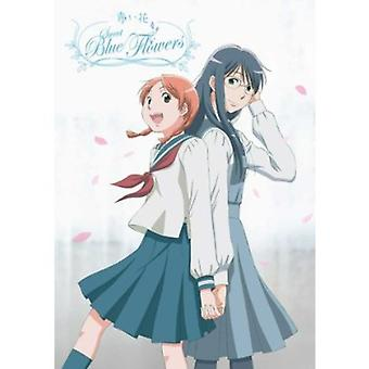 Sweet Blue Flowers (Aoi Hana): Complete Series (Litebox) [DVD] USA import