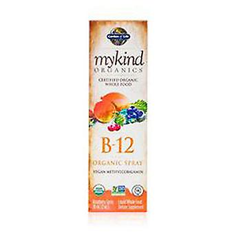 Garden of Life mykind Organics Organics B12 Spray, 2 Oz