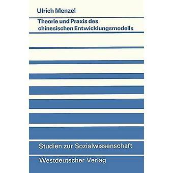 Theorie Und Praxis des Chinesischen Entwicklungsmodells Ein Subnavigation Zum Konzept Autozentrierter Entwicklung von & Ulrich Menzel