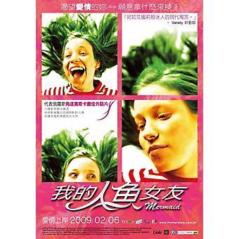 Meerjungfrau-Film-Poster (11 x 17)