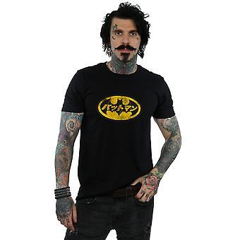 DC Comics Männer Batman japanische Logo Yellow T-Shirt