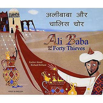 Ali Baba and the Forty Thieves in Hindi and English by Enebor Attard