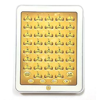Muslim Islamic Holy Quran Pad Tablet For Kids - Learning Arabic Montessori Educational Toy