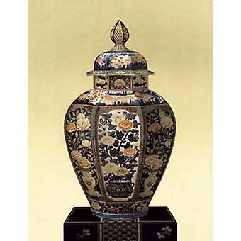 Oriental Blue Vase II Poster Print (13 x 17)