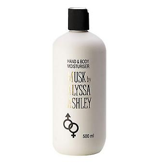 Douche Gel Musk Alyssa Ashley (500 ml)