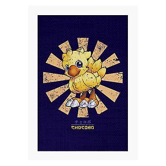 Chocobo Retro Japanese Final Fantasy A4 Print
