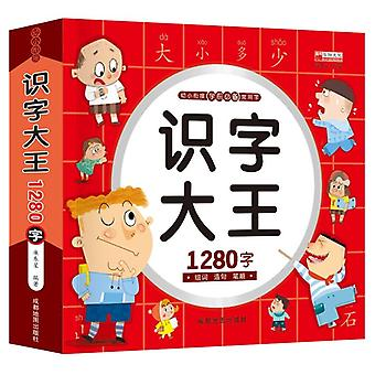 1280 Words Chinese Books Learn Chinese First Grade Teaching Material Chinese