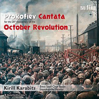 Lenin / Karabits - Cantata for the 20th Anniversary of October [CD] USA import