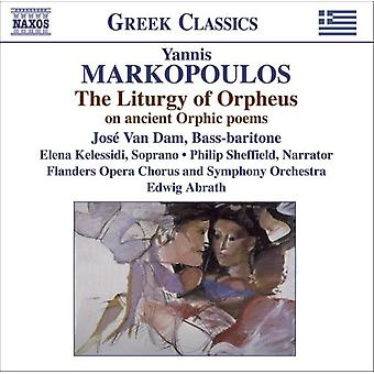 Y. Markopoulos - Yannis Makopoulos: Orpheus liturgia [CD] USA tuonti