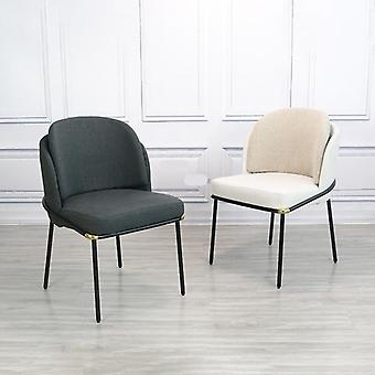Nordic Dining Chair, Modern Minimalist Home Backrest Chair