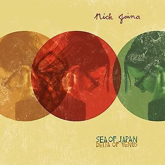 Nick Jaina - Sea of Japan [Vinyl] USA import