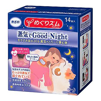 Kao Megurhythm Steam Good-Night Neck Sheet (14 Pcs)