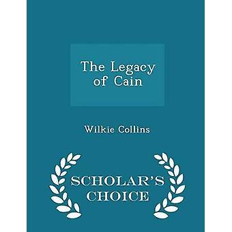 تركه كين العلماء الطبعة اختيار طريق كولينز & ويلكي