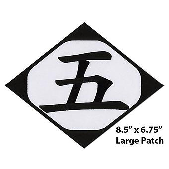 Patch (Large) - Bleach - New 05th Division Five Symbol Iron On Large Licensed ge4208