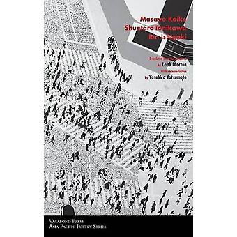 Poems of Masayo Koike Shuntaro Tanikawa  Rin Ishigaki by Tanikawa & Shuntaro