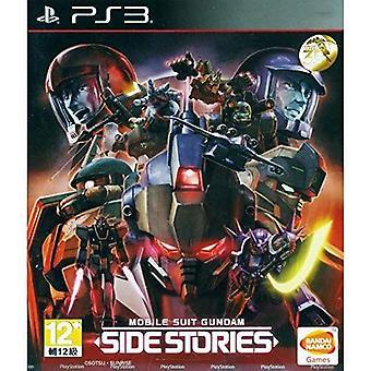 Mobile Suit Gundam Side Stories PS3 Jeu (anglais/chinois)