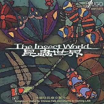 Doming Lam - Insekt-Welt [CD]-USA import