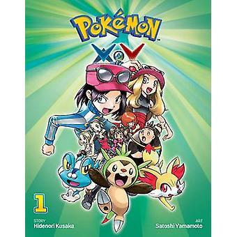 Pokemon XY by Hidenori Kusaka - Satoshi Yamamoto - 9781421579801 Book