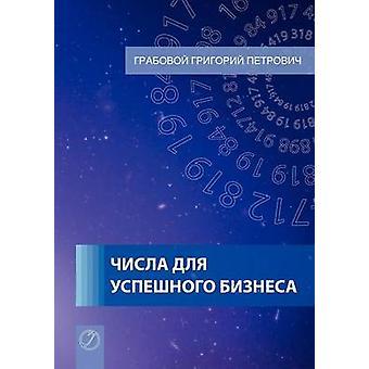 Tchisla dlja uspjeschnogo biznjesa Russian Edition by Grabovoi & Grigori