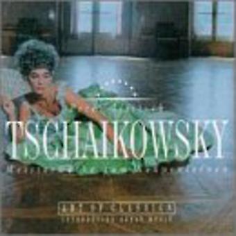 P.I. Tchaikovsky - Meisterwerke Zum Kennenlernen: Peter Ilyich Tchaikovsky [CD] USA import