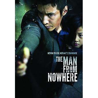 The Man From Nowhere [DVD] USA import