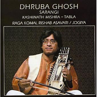 Dhruba Ghosh - Raga Komal Rishab Asavari/Jogiya [CD] USA import