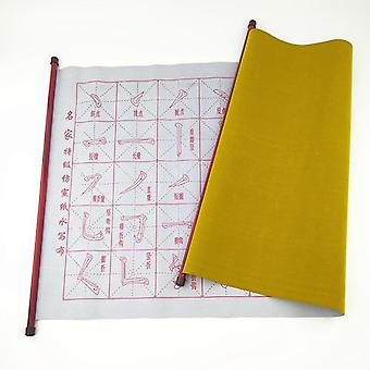 Thick Imitation Drawing Practice Magic Water Paper Cloth