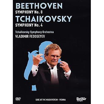 ベートーヴェン/チャイコフ スキー - ベートーヴェン ・ チャイコフ スキー第 1 【 DVD 】 USA 輸入