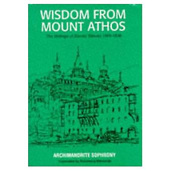 Wisdom from Mount Athos: Writings