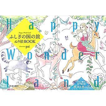 Happy Wonderland by Pai - 9784262155111 Book