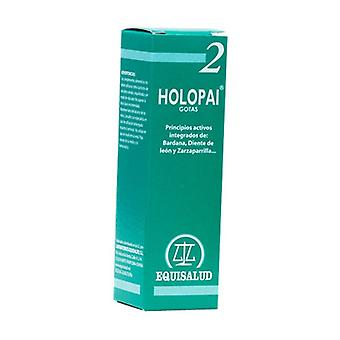 Holopai 2 (General Purifying) 31 ml