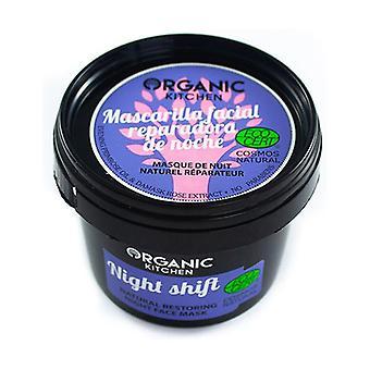 Night Shift Natural Restoring Night Face Mask 100 ml