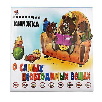 Дети Русские книги Чтение машины, Обучение алфавит, Baby раннего образования,