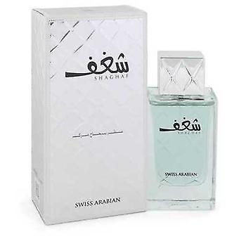 Swiss Arabian Shaghaf By Swiss Arabian Eau De Parfum Spray 2.5 Oz (men) V728-546341