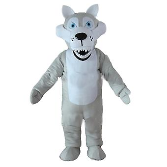 mascot SPOTSOUND Wolf gray and white, with blue eyes and look bad