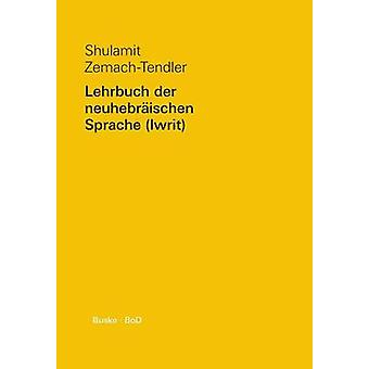 Lehrbuch der neuhebrischen Sprache Iwrit  Lehrbuch der neuhebrischen Sprache Iwrit by ZemachTendler & Shulamit