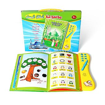 Arabic Language Reading Book Multifunction Learning E-book For Children Fruit Animal Cognitive And Daily Duaas For Islam Kid Toy