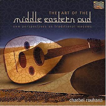 チャーベル Rouhana - 中東ウード [CD] USA 輸入術