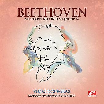 L.V. Beethoven - Beethoven: Symfonie No. 2 in D majeur, Op. 36 [CD] USA import
