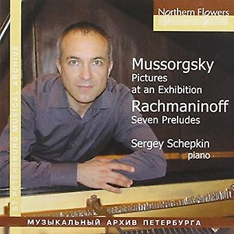 Schepkin - Pictures at an Exhibition Rachmaninoff: 7 Selected [CD] USA import