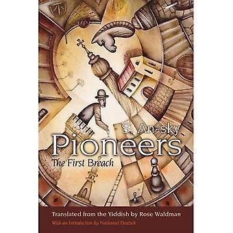 Pionjärer: Första överträdelsen (judiska traditioner inom litteratur, musik och konst)